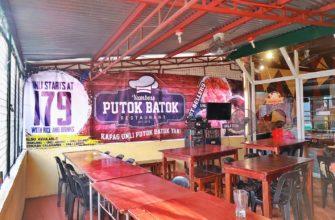 Yumboss Putok Batok Restaurant Review 17 335x220