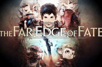 45904 Final Fantasy Xiv The Far Edge Of Fate Dlc 335x220
