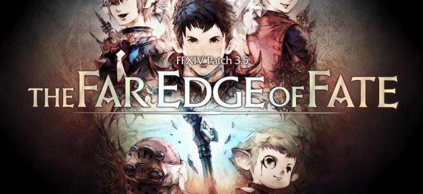 45904 Final Fantasy Xiv The Far Edge Of Fate Dlc 870x400