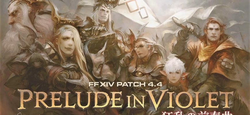 FFXIV Quest List for Patch 4.4: Prelude in Violet