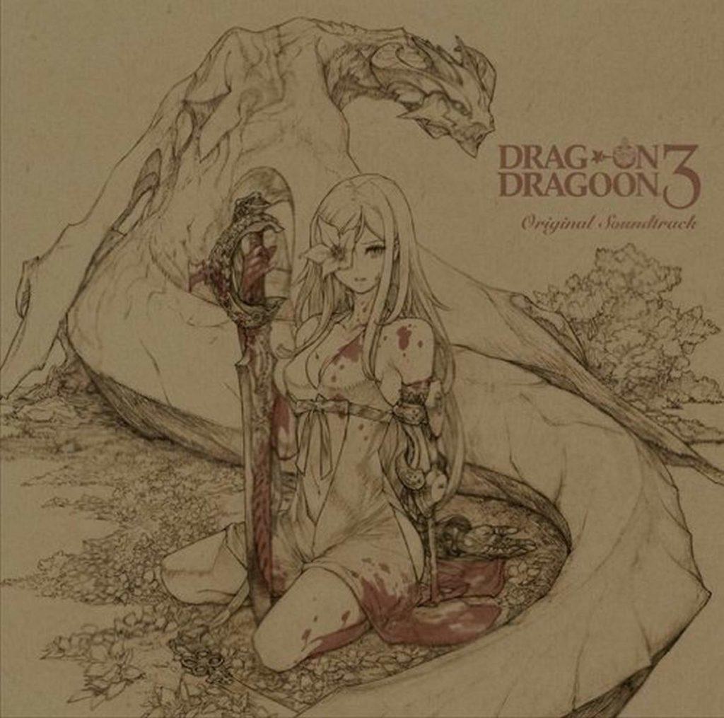 Drakengard 3 Original Soundtrack Review