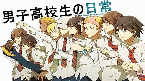 Daily Lives Of High School Boys Premium Edition 1