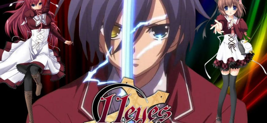 11eyes Review