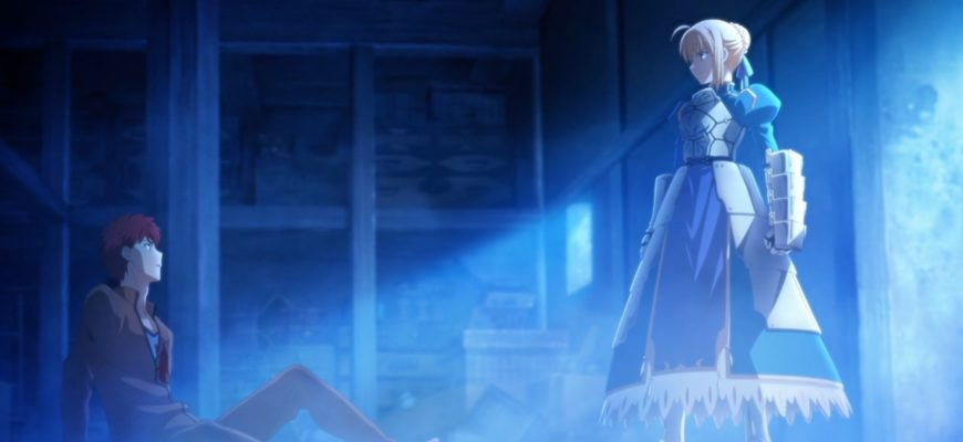 Fate Stay Night Unlimited Blade Works 0102 870x400