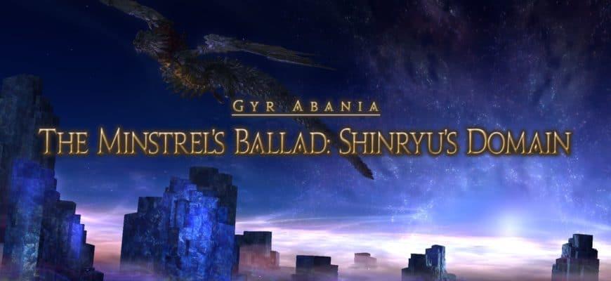 Final Fantasy XIV – Shinryu (Extreme) Guide