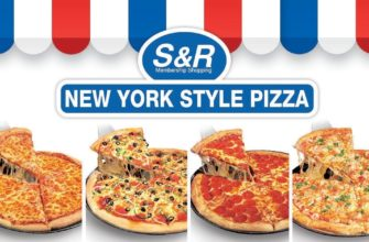 S&R New York Style Pizza Review