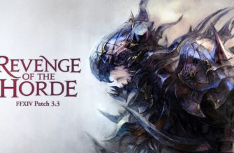 Ffxiv Revenge Of The Horde 335x220