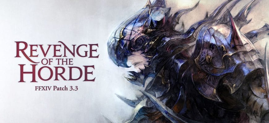 FFXIV Patch 3.3: Revenge of the Horde Quest List