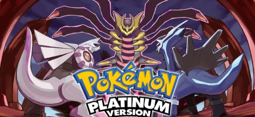 pokemon platinum cheats