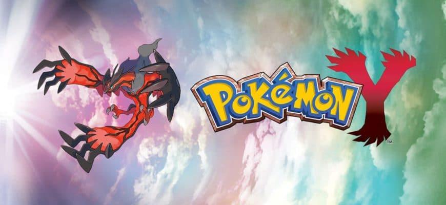 Pokemon Y Cheats