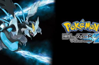 Pokémon Black 2 Cheats 【Action Replay Codes for NDS】