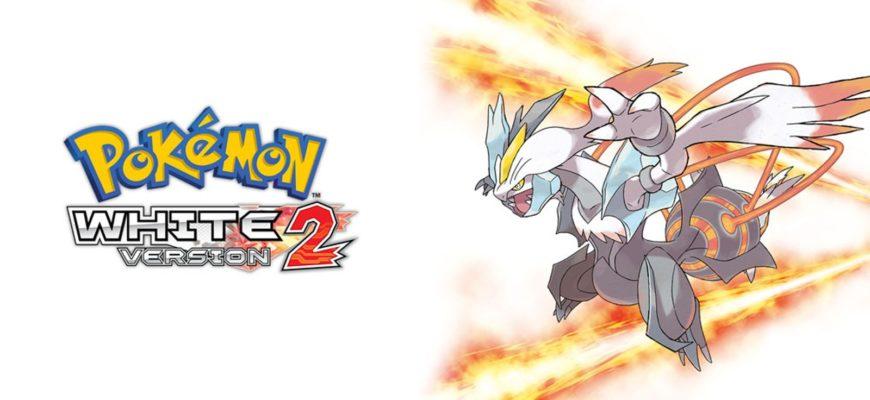 Pokemon White 2 Cheats